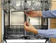 Dishwasher-appliance-repair